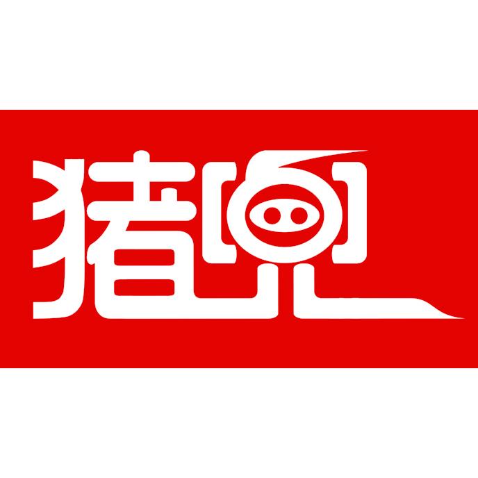 现场丨非洲猪瘟防控国际研讨会在京举办